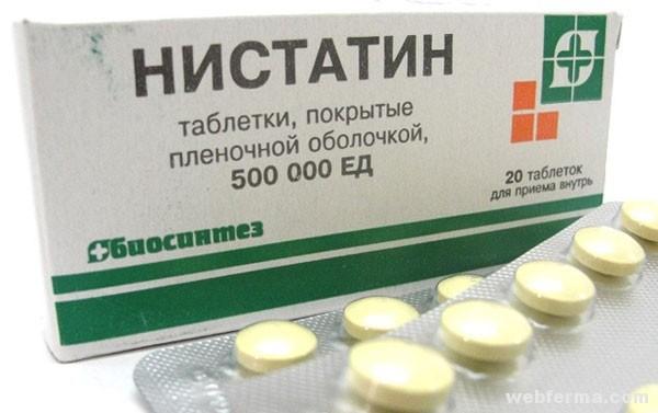 Diétás tabletták férgekkel vásárolni - Diétás tabletták férgekkel, Навигация по записям